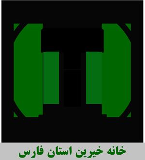 logo-kheirie-small